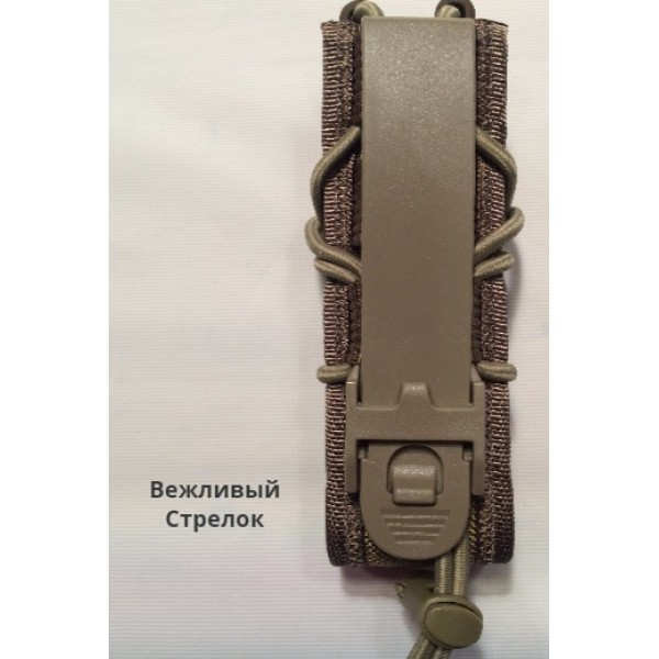 Пистолетный подсумок удлиненный универсальный (койот)